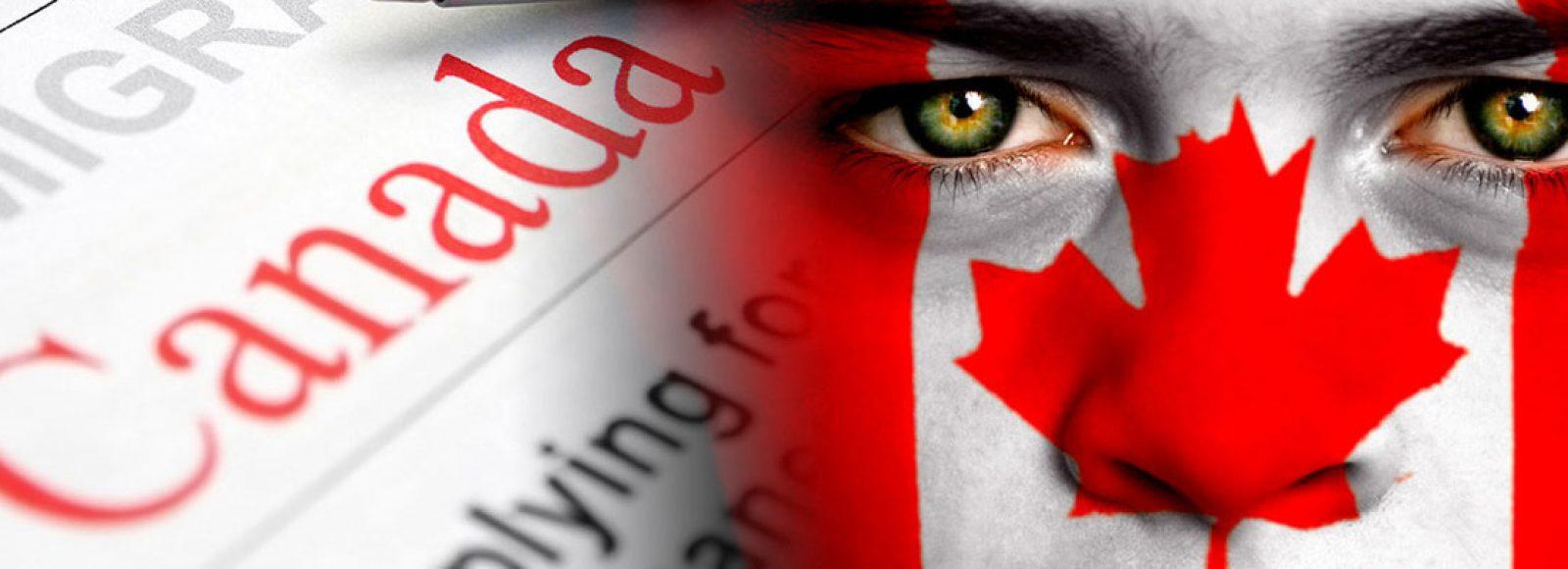 اخذ ویزای کانادا در کوتاهترین زمان  Getting Canadian Visa in Shortest Time