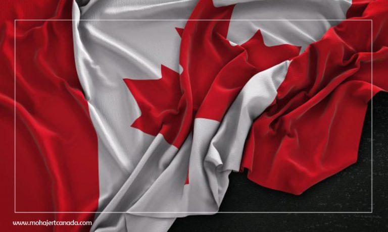 الزامات و شرایط اخذ شهروندی کانادا
