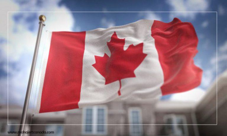 برنامه مهاجرتی اکسپرس اینتری کانادا EXPRESS ENTRY CANADA