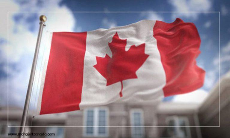 مهاجرت به کانادا: ویزای شروع استارتاپ (کلاس کسب و کار)